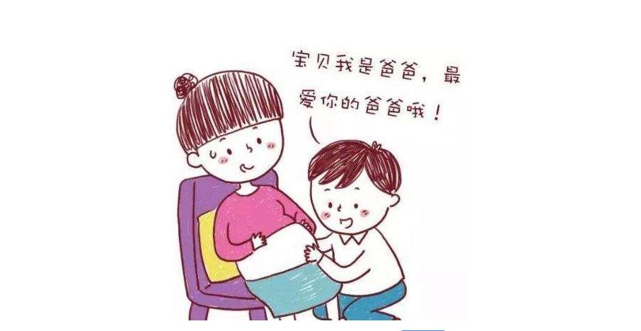 NEW管家提醒——这几种胎教方法 宝妈宝爸不容错过!