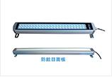 LED金属防水防爆灯