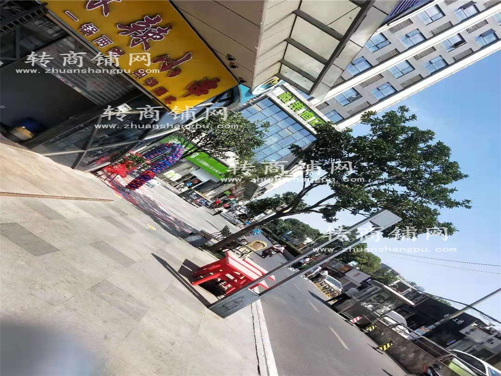 大学旁临街餐饮店转让(可空转)