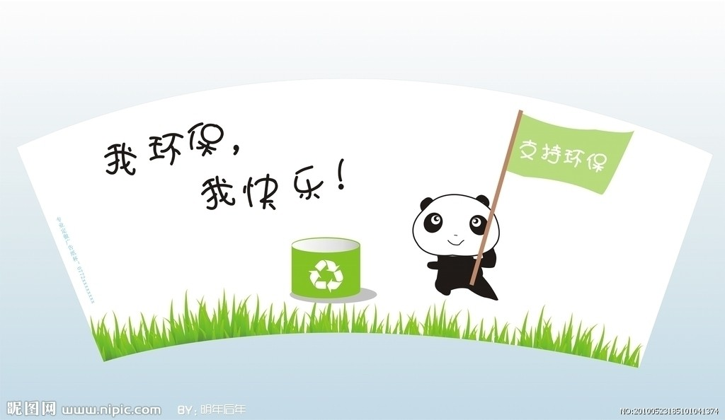 西南大学荣昌校区动物养殖基地废水处理工程