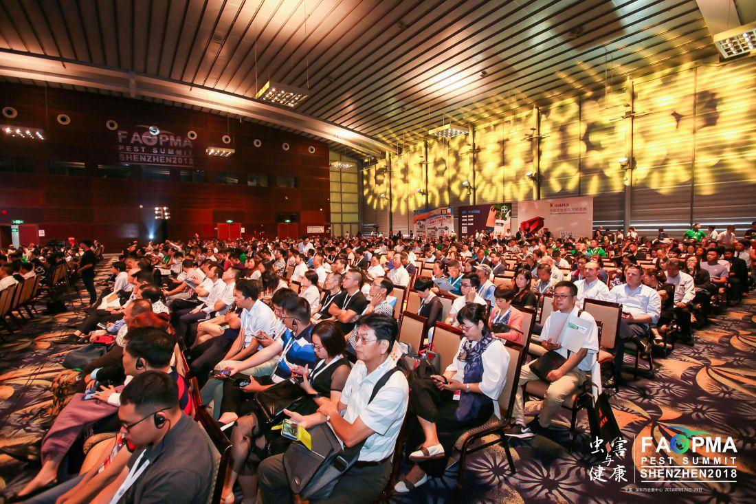 2018亚大区害虫管理协会联盟害虫峰会-暨中国卫生有害生物防制大会-在深圳隆重召开