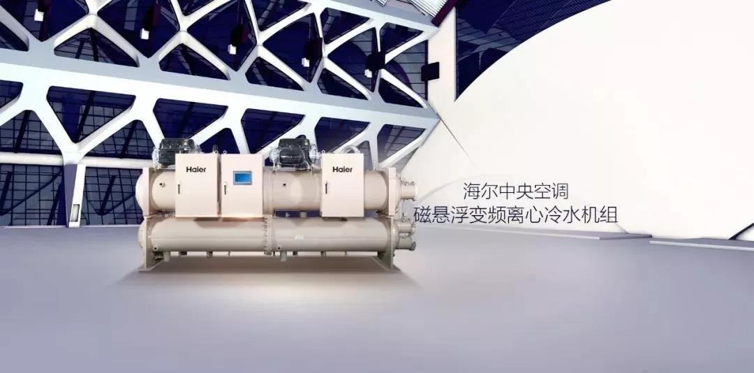 深圳医药行业首个节能样板工程!海尔磁悬浮空调打造