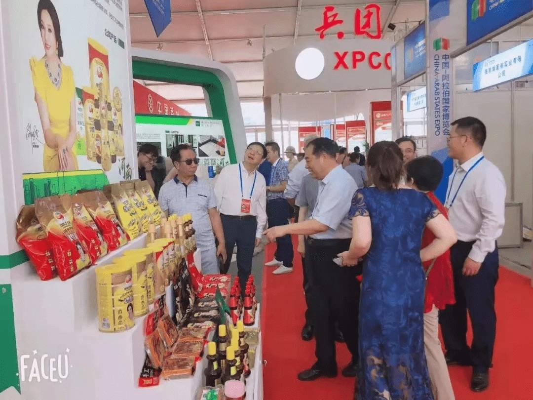 哈尔龙8国际最新官网与第四届中阿博览会相聚宁夏银川!