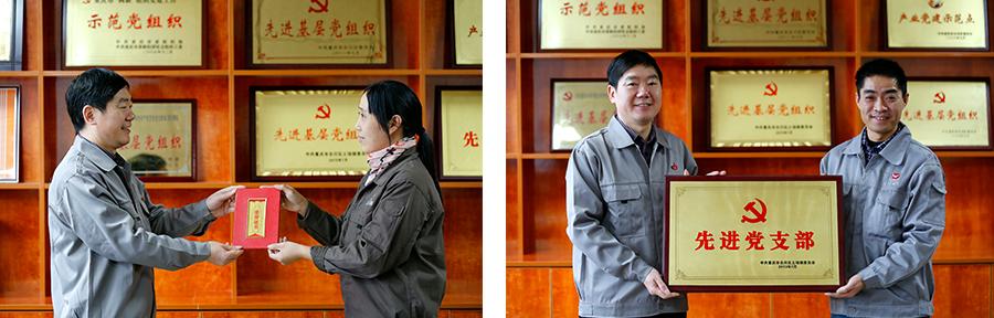 黨建聚力  AG网址創新發展