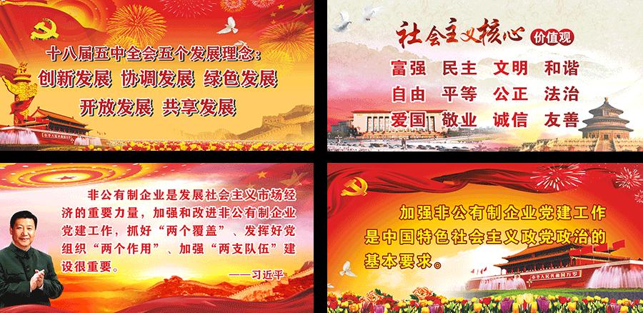 文达LD乐动网址简介