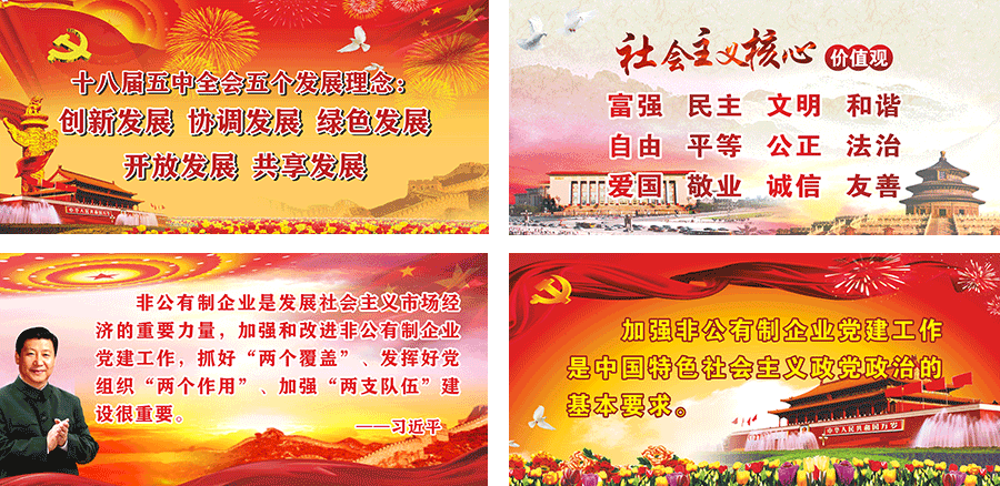 AG网址黨總支簡介