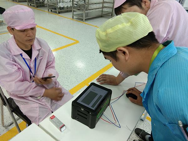 PCB优发国际顶级在线测试--广东佛山泛仕达机电股份有限公司