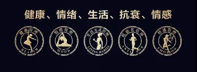 重磅官宣!2019葆蒂蘭國際品牌文化盛典即將隆重啟幕
