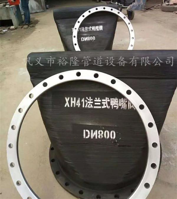 浙江不锈钢法兰式橡胶鸭嘴阀厂家在哪里?