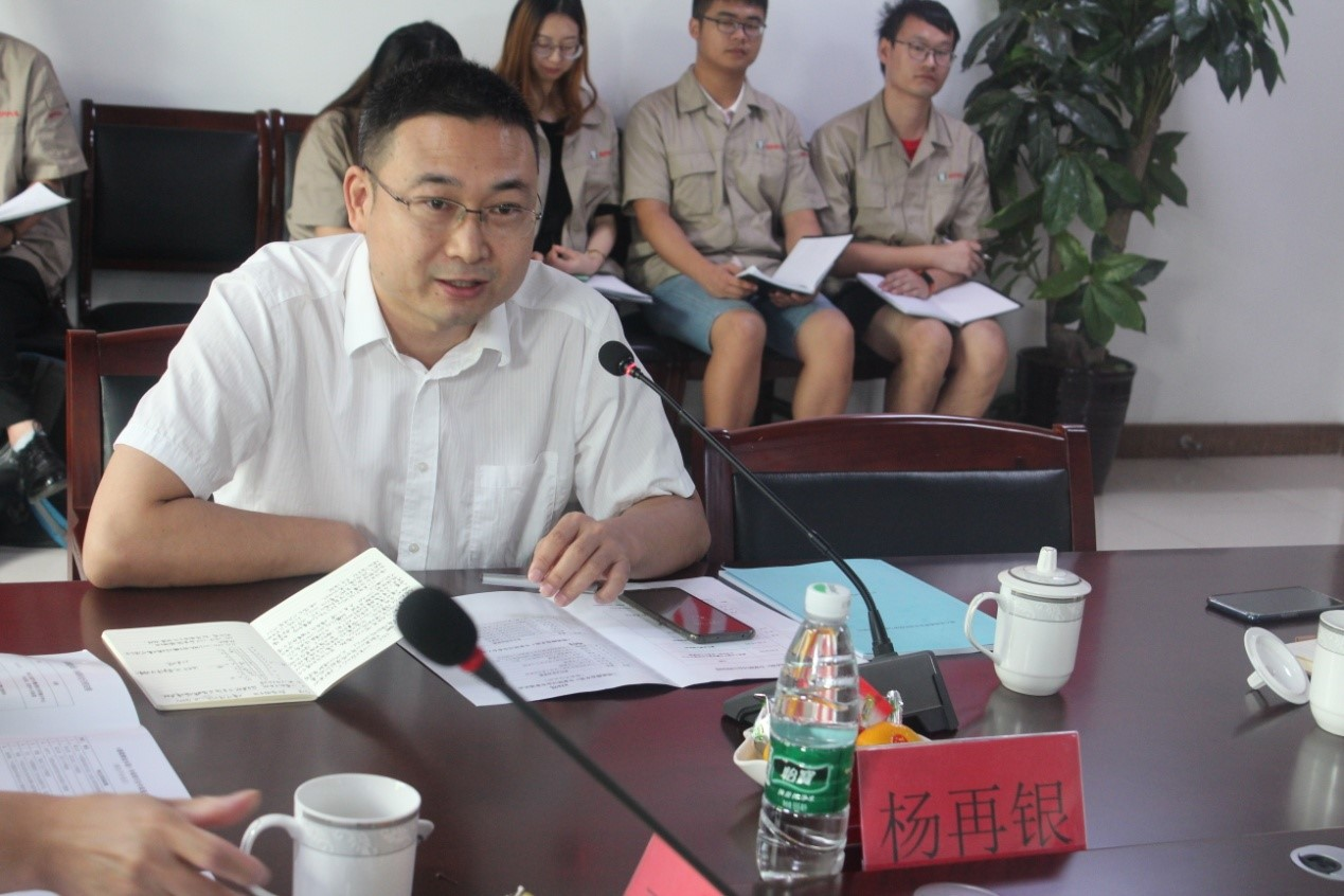 超硫酸盐水泥专家研讨会在南京举行