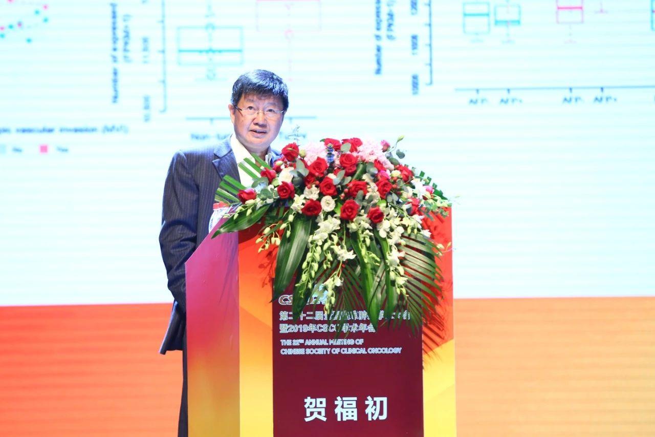 【CSCO 2019】创新精准研究,探索智慧医疗,肿瘤蛋白组学驶入4D时代
