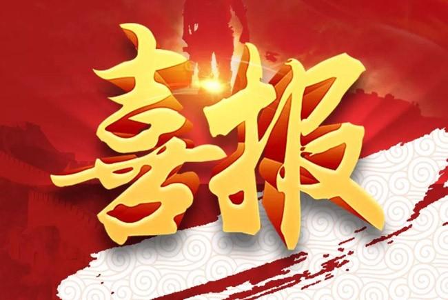 智汇云舟助力北京副中心(通州)雪亮工程建设