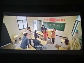 我院組織教職員工觀看影片《一生只為一事來》
