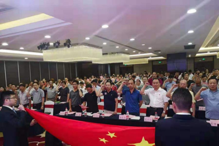 注册会计师行业1.6万人进行诚信宣誓