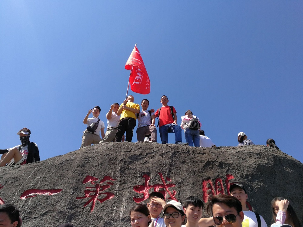 中秋节登梧桐山活动