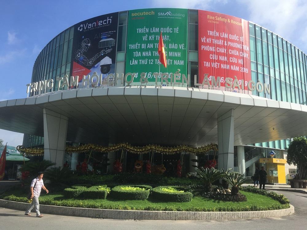 2019越南安防展