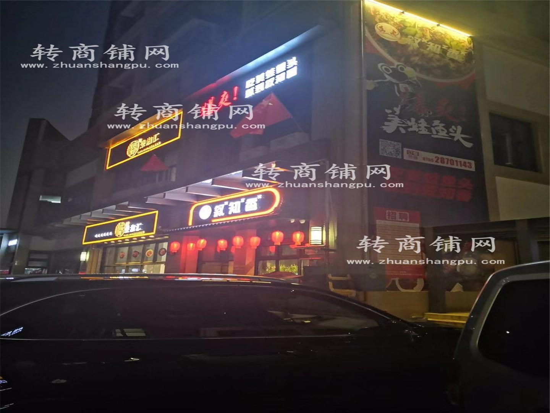 地铁口小区公寓住宅临街餐饮店转让