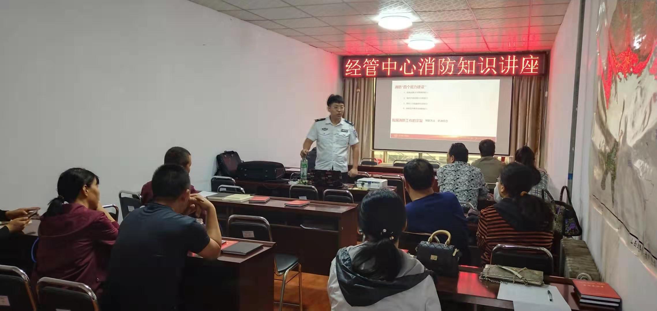 襄汾农业经营管理中心开展消防知识培训及演练活动