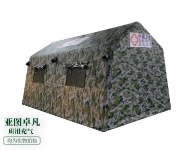 班用充气帐篷