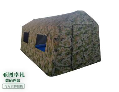 数码迷彩旅游帐篷