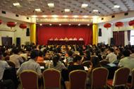 杭州西子热烈祝贺浙江省医院万博手机版登入管理质控中心成立20周年