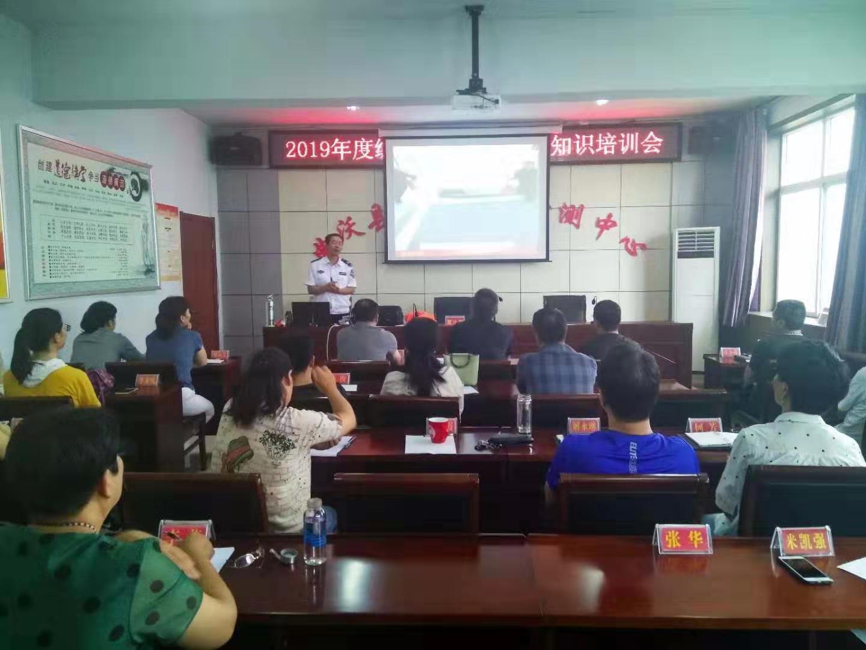 曲沃县总检中心开展消防培训及演练活动