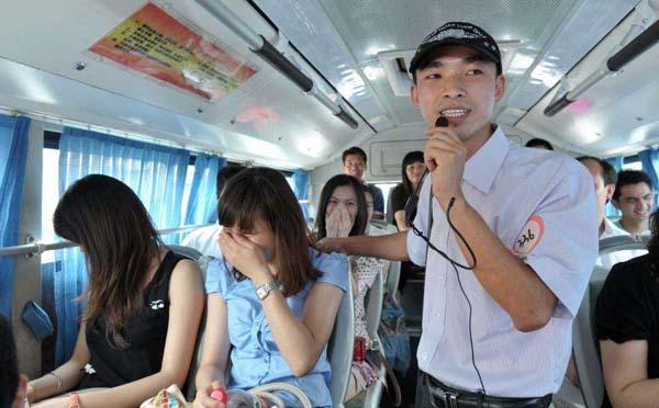大巴车上活跃气氛的小游戏