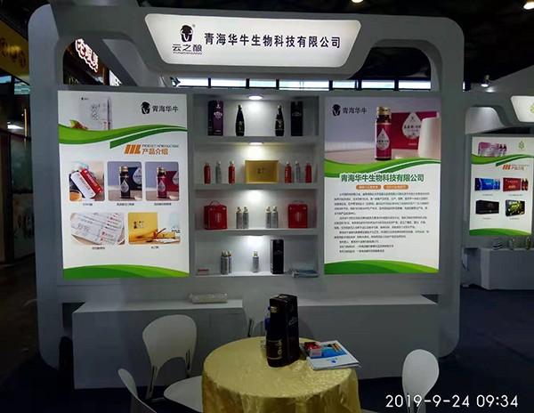 上海酵博會,德贏vwin客戶端vwin德贏官方掀起健康新國潮