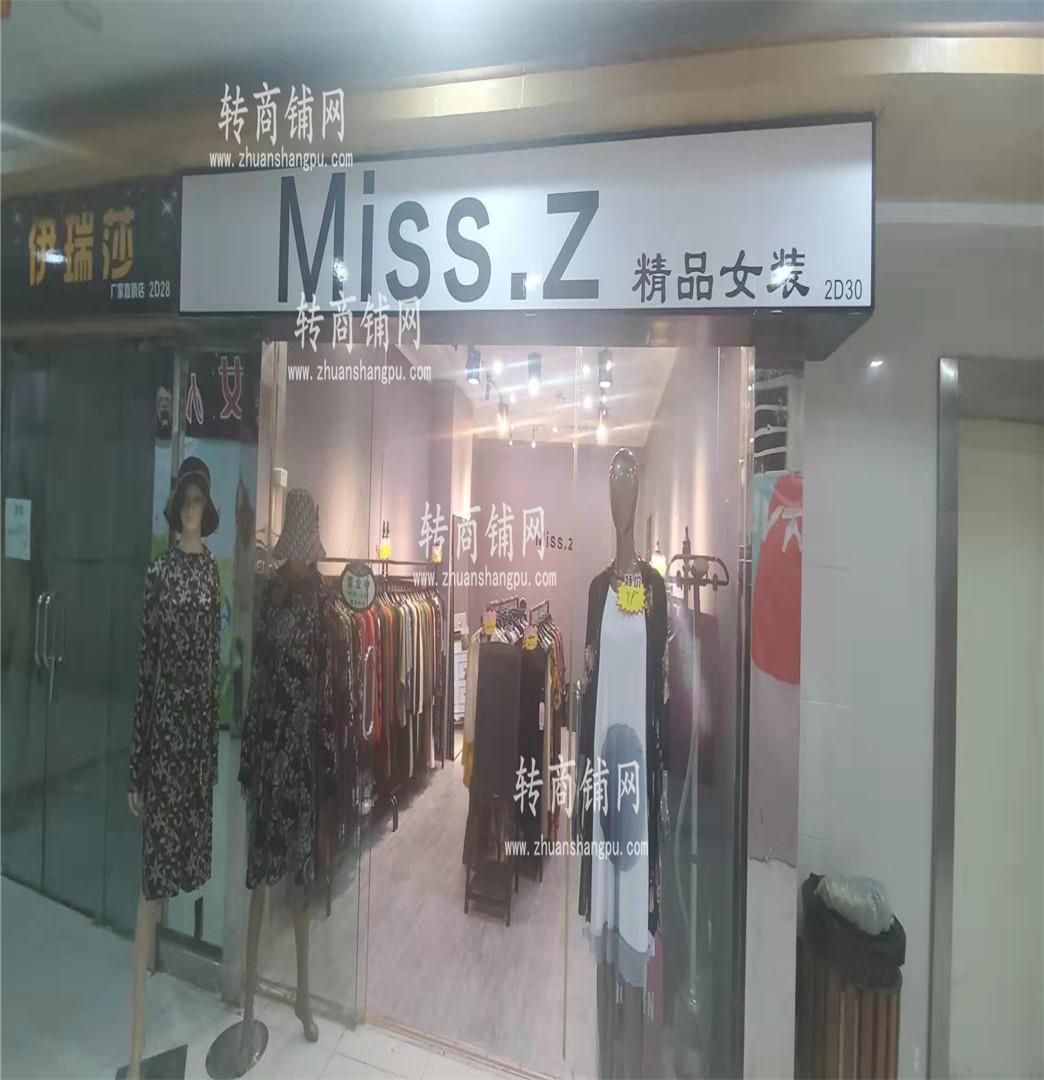 大型服装贸易中心旺铺转让