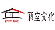北京陋室文化艺术投资发展有限公司