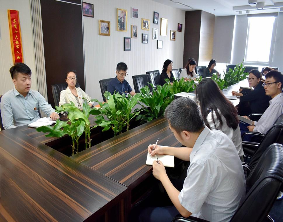 北京英国威廉希尔公司鸿图集团企业新闻——周总结会议