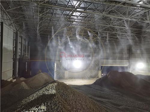山西双良鼎新水泥有限公司堆棚喷雾项目