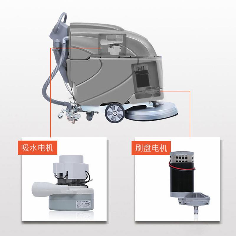 WJS-XD2手推式洗地机