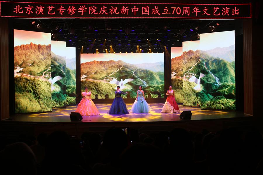 一场特别的文艺演出献礼新中国成立70周年