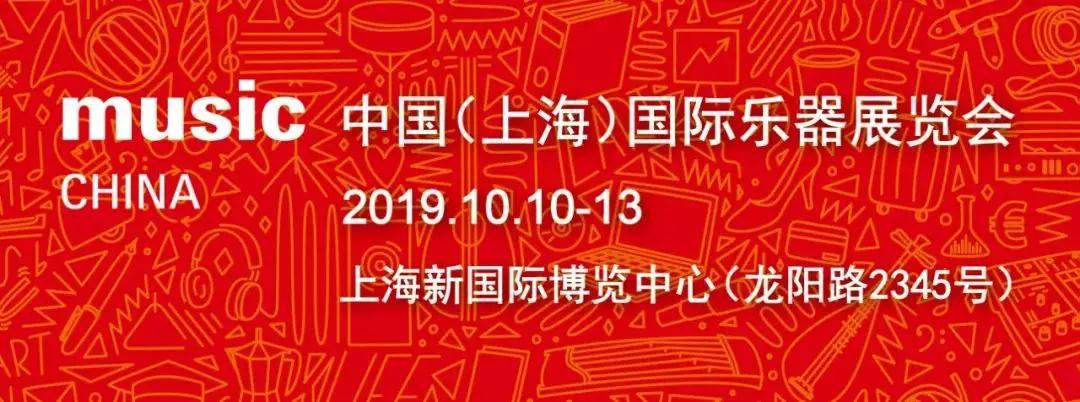 首席猫校长教您如何选购小提琴丨上海国际琴展