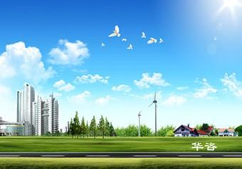 华咨环保科技:建设项目做环评报告书还是报告表?