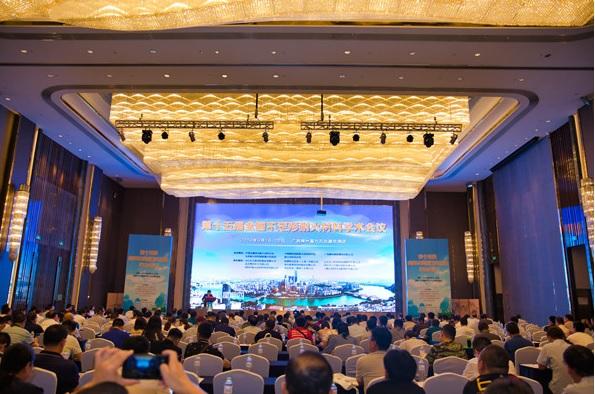 第十五届全国不定形耐火材料学术会议成功召开