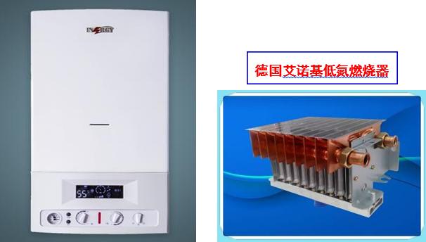 N 型    供暖/洗浴两用 冷凝低氮机 LL1PBD20 ---32KW