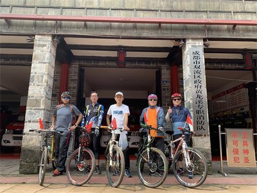 道和远大集团组织员工开展迎接建国70周年骑游活动