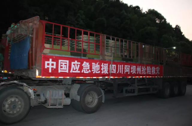 中国应急驰援四川阿坝州抢险救灾