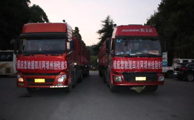 中國應急馳援四川阿壩州搶險救災