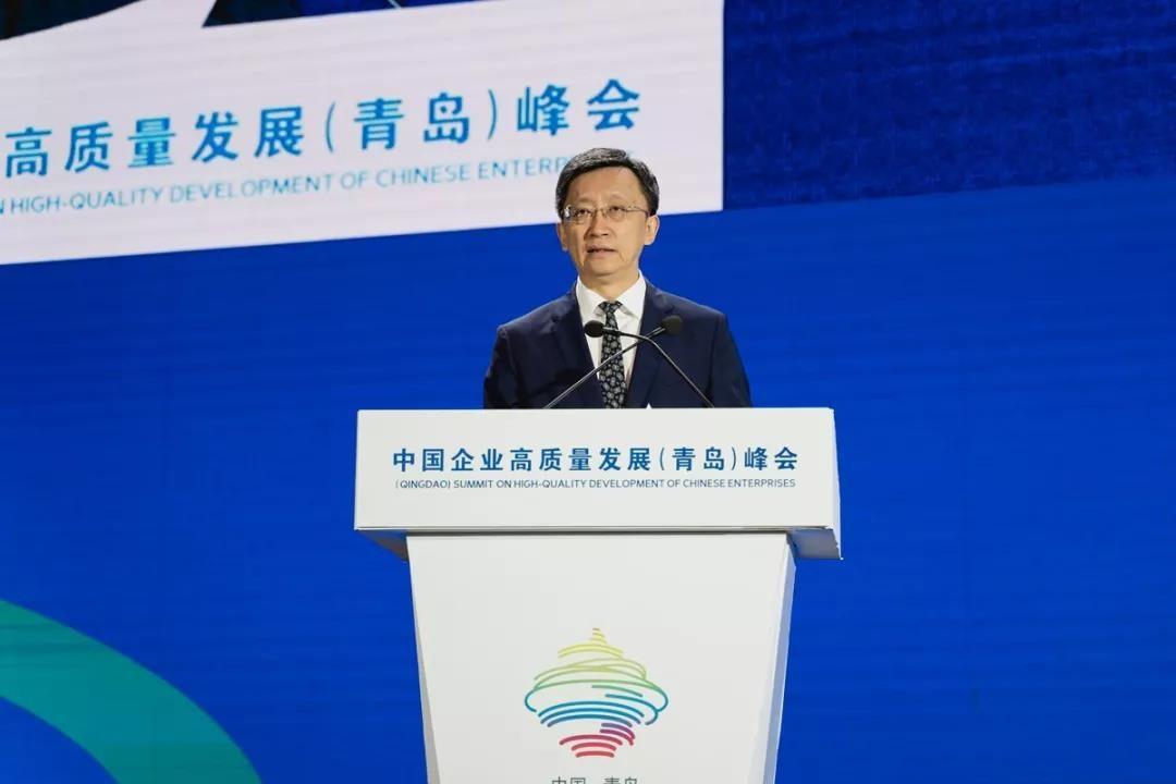 """乘""""峰""""而上,福彩3d开机号集团  受邀参加中国企业高质量发展(青岛)峰会"""