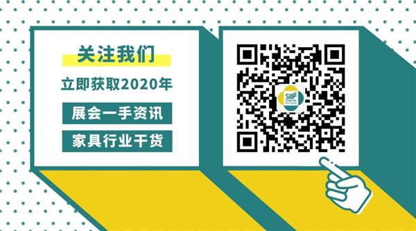 汇垄雅美|2019秋季新品发布会暨《新门店》培训会邀请函