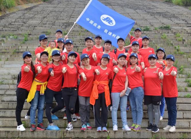 519我要走!中国应急亮相第六届环江夏徒步大会