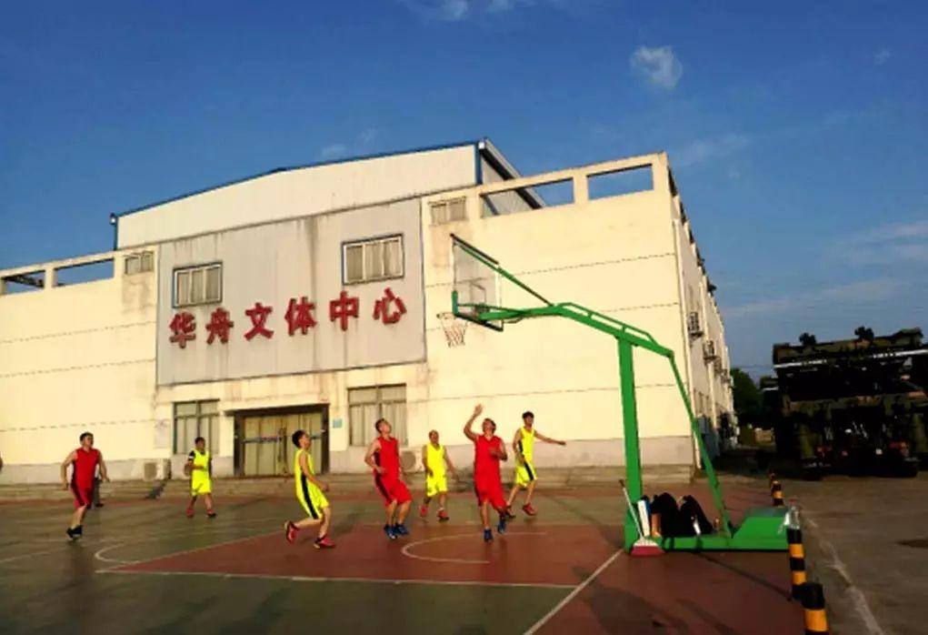 华舟重工员工篮球赛开赛