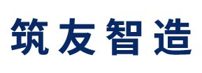 装配式建筑工厂技术-中民筑友科技投资有限公司