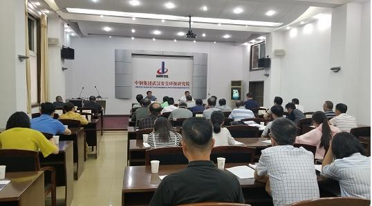 我院召开2019年消防安全工作会议