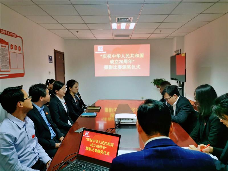 甘肃国通庆祝中华人民共和国成立70周年摄影比赛