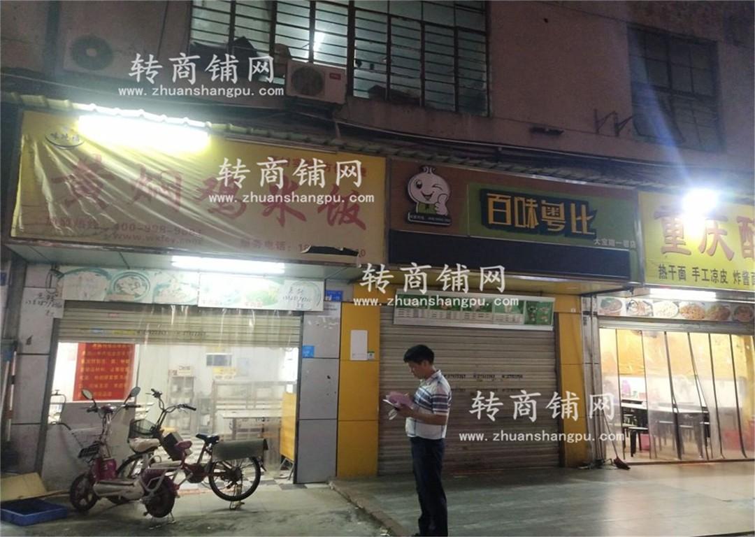 宝安洪浪北地铁口临街餐饮旺铺转让