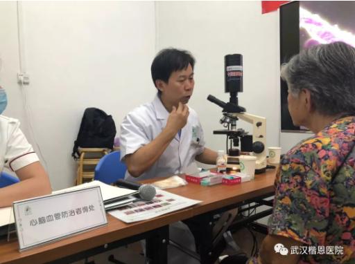 献礼新中国成立70周年   楷恩医院,为健康中国护航!